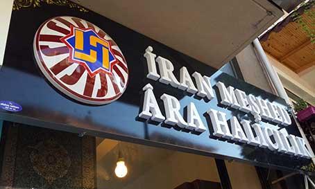 İzmir Tabela Tamir